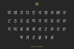 Ananda Ukaliorali Product Image 2
