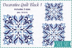 Decorative Quilt Block No1 Embroidery Design Product Image 1