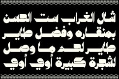 Kahraman - Arabic Font Product Image 6