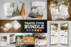 Holiday Travel Bundle Product Image 1