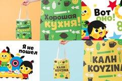 Tobi Greek Cyrillic Product Image 5