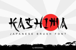 Kashima - Japanese Brush - Product Image 1