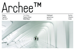 Archee Product Image 1