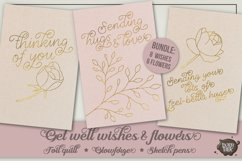 Get well wishes, single line, for foil quill and sketch pens Product Image 1