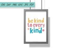Be kind to every kind SVG. Motivating inscription. Be vegan Product Image 2