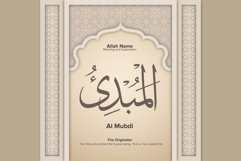 Al Mubdi meaning and Explanation Design Product Image 1