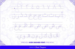Kids Arabic Dashed Font for Preschoolers Product Image 2