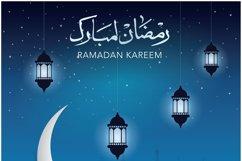 Ramadan Kareem Vector Posters Product Image 5