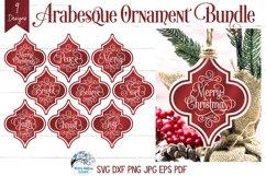 Mega Ornament SVG Bundle 3   Arabesque Christmas Ornaments Product Image 5