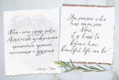 White Marble Calligraphy Font Product Image 4
