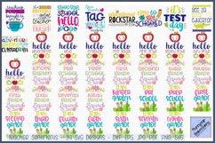 Teacher Sentiments - SVG, Clipart Printables - 39 Designs Product Image 1