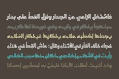 Tashabok - Arabic Font Product Image 6