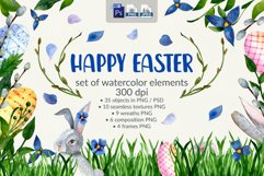 Watercolor set for Easter Product Image 1
