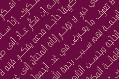 Tareef - Arabic Typeface Product Image 4