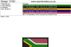 South African Flag Machine Embroidery Design Product Image 4