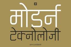 Ananda Ukaliorali Product Image 3
