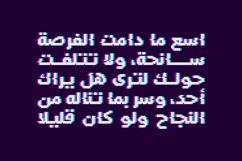 Tashweesh - Arabic Color Font Product Image 5