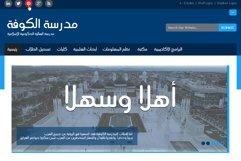 Khayali Arabic Font Product Image 6