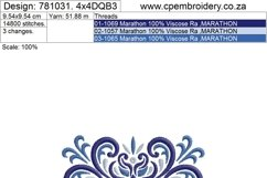 Decorative Quilt Blocks No3 Embroidery Design Product Image 5