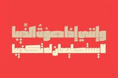 Saiihah - Arabic Font Product Image 6