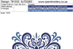 Decorative Quilt Blocks No3 Embroidery Design Product Image 6