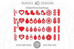 Heart earrings SVG, Valentines earrings, SVG cut files Product Image 1