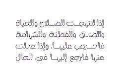 Laftah - Arabic Font Product Image 5