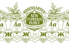 Rosengarten Product Image 3