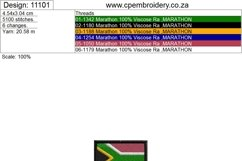 South African Flag Machine Embroidery Design Product Image 2