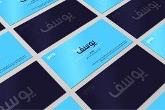 Khayali Arabic Font Product Image 4