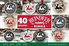 Christmas BIG Bundle SVG bundle 400 designs Product Image 4