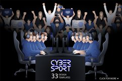 Cyber sport collection Product Image 2