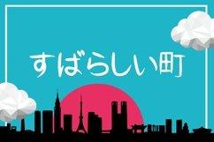 Okashi シ Typeface - A japanese styled font Product Image 4