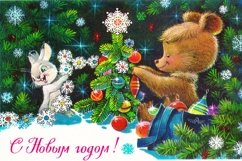 Soviet new years postcard with hare and bear Product Image 1