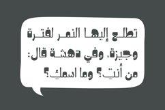 Hekayat - Arabic Font Product Image 4