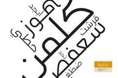 Bedayah - Arabic Font Product Image 1