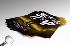Squad & Trap | Urban Flyer Template Product Image 2