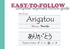 Web Font Tomodachi Hiragana Typeface Product Image 5