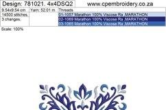 Decorative Blocks No2 Embroidery Design Product Image 3