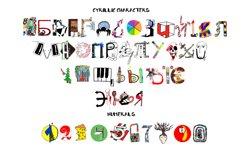 Junior bitmap color font Product Image 3