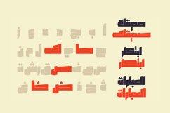 Saiihah - Arabic Font Product Image 4