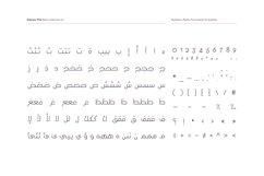 Aqlaam - Arabic Typeface Product Image 5