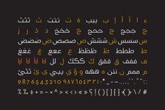Bedayah - Arabic Font Product Image 6