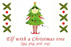 Watercolor Christmas elf with a Christmas tree Product Image 1