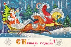 Fabulous cavalry led by Father Frost and Snow Maiden Product Image 1