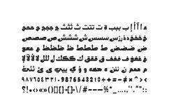 Tawasul - Arabic Font Product Image 6