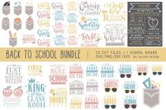 Back To School SVG Cut File Bundle Product Image 1