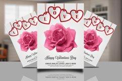 Valentines Invitation Card Product Image 1