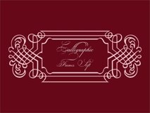 Calligraphic Frames Soft Product Image 1