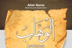 Al Wahhab Meaning and Explanation Design Product Image 2